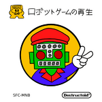 smb2-dtoid_4k_sticker_600.png
